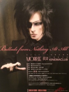 MORRIE Solo Live 2016 Ballads from Nothing At All