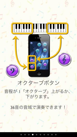 lamophone3